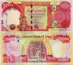3/4 Million New Iraqi Dinars 2018 With New Security Features - Iraq Dinar Unc