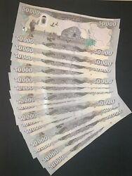 Iraqi Dinar 2015 750,000 W New Keyhole Security Features - 3/4 Million Iqd