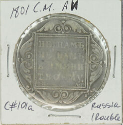 1801 Cm АИ Russian Empire Paul I Павел I Silver Rouble C 101a