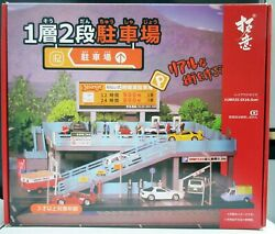 1/64 Xcartoys Japan Style Parking Building Diorama Set Cars Not Included .