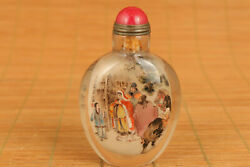 Chinese Natural Hair Crystal Visited Thrice Succession Snuff Bottle