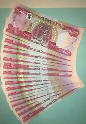 3/4 Million 30 X 25000 Iraqi Dinar - 2018 Iqd Banknotes Keyhole 1-2 Day Delivery