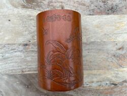 Antique Chinese Wood Or Bamboo Carving Brush Holder Daoguang Mark Artist Signed