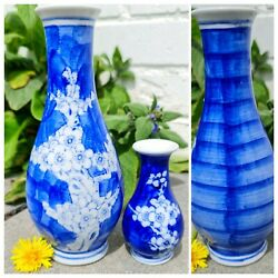 Pair Antique Vintage Chinese Porcelain Blue And White Vase With Blossom Tree