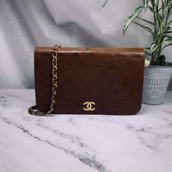 Quilted Chain Shoulder Bag Full Flap Vintage Lambskin Leather