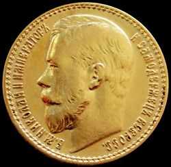 1897 Ar Gold Russia 15 Roubles Nicholas Ii Coin About Uncirculated