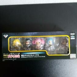Mado Magi Chibi Kyun Chara Stage Set Special Ver. Double Chance Campaign Figure