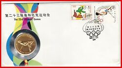 China Olympische Spiele Los Angeles 1984 Coin Cover