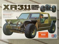 Tamiya 1/12 Xr311 Combat Support Bhehicle Reproduction Discontinued Model 2011