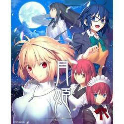 Ps4 Tsukihime A Piece Of Blue Glass Moon Sony Playstation 4 First Limit Edition