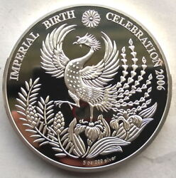 Cook 2006 Imperial Birth Celebration 25 Dollars 5 Silver Coins,rare