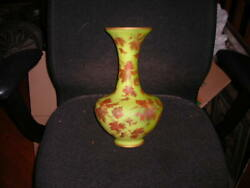 Beautiful Antique Signed French Art Glass Vase 13 Tall