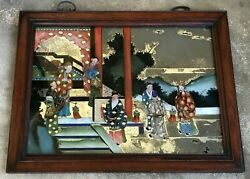 Antique Chinese Reverse Painting On Glass With Original Wood Frame. 19th C.