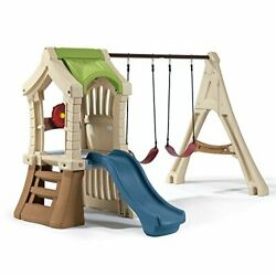 Step2 Play Up Gym Set | Kids Outdoor Swing Set With Slide | Plastic Play Set