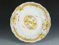 Meissen Dragon Yellow Red Dot Accent 9 7/8 Dinner Plate Mint