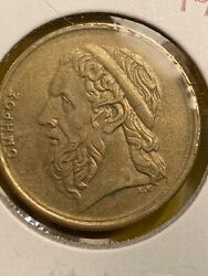 Greece 50 Drachma Homer And Athenian Ship In Flip No Shipping Charges