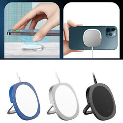 Magnetic Wireless Charger Pad Phone Holder Fast Charging Built-in Magnets