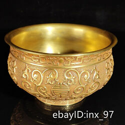 6.4 China Collection Old Copper Gilt Seiko Casting High Relief Bowl