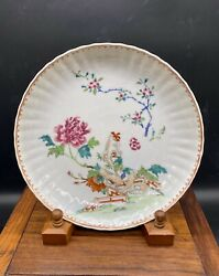 Fine Antique Chinese Famille Rose Plate 18th Century