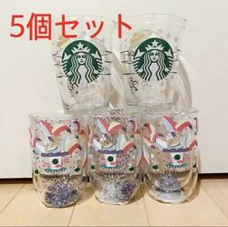 Set Of Starbucks 3rd Collectible Glass Heat Resistant