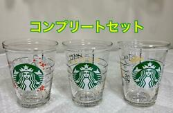 Starbucks Collectible Cold Cup Glass Bullet Bullets