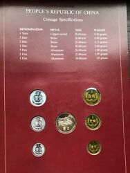 Scarce Franklin Mint Coin Sets Of All Nations Peopleand039s Republic Of China 1981