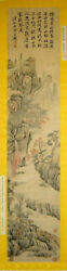 Beautiful Chinese Landscape Painting Attr. To Shi Tao 石涛 1642–1707