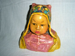 Esther Hunt 'a Wu' Vintage Chalk Hand Painted Bust Young Chinese Girl 5x7x3