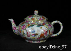 7china Antique Porcelain Color Blossoms Outline In Gold Baby Play Figure Kettle