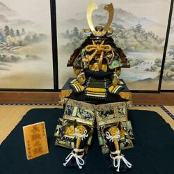 May Doll Tano No Sekku Armor Helmet Childrenand039s Day May 5 Armor Decoration