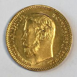 1904 Russia 5 Rouble Gold Coin - Nice Uncirculated - High Quality Scans C920