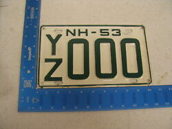 1953 53 New Hampshire Nh License Plate Tag Sample Yz000 Kc