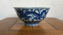 Chinese Blue And White Dragon And Phoenix Bowl. Mark And Period.