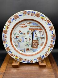 Rare Antique Chinese Yongzheng Famille Rose Figures Plate
