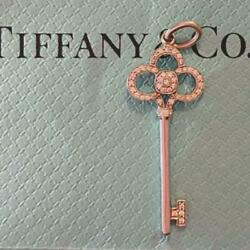 And Co. Charm Pendant Top Crown Key White Gold Diamond Ladies Authentic