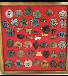 Framed Collection Of 45 Carved Chinese Stone Figures Make Offer