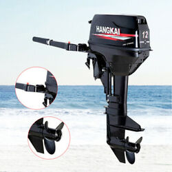 12hp 2 Stroke Outboard Motor Boat Engine W/ Water Cooling System Cdi 169cc New