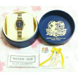 Pretty Guardian Sailor Moon × Wicca Special Collaboration Watch Limited 2500