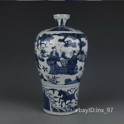 13 China Antique Porcelain Piano And Chess Calligraphy And Painting Plum Bottle