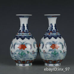 6.2 China Antique China Full Pool Of Delicate Pattern Jade Pot Spring Bottle