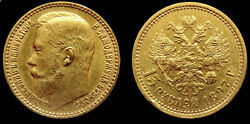 1897 АГ Imperial Russia 15 Rouble Gold Nicholas Ii