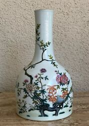 Antique Chinese Famille- Rose Porcelain Mallet- Shape Vase. Mark And Period