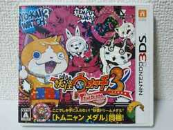 Secondhand 3ds Yokai Watch Tempura Even In 2ds. Box How-to Guide Impression