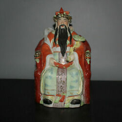 13.5 Old Fine Chinese Antique Porcelain Nine Ten Years God Of Wealth Statues