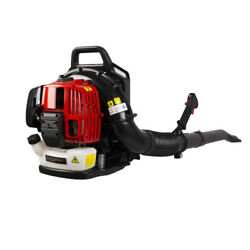 52cc 2-cycle Gas Backpack Leaf Blower W/extention Tube 2-stroke Engine Low Noise