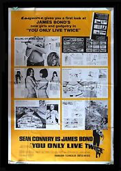 You Only Live Twice Cinemasterpieces 40x60 Esquire Movie Poster James Bond 007