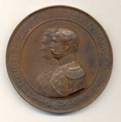Russian Bronze Medal 100 Years St. George Cross 1869 Extremely Rare