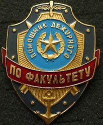 Huge Soviet Russian Army Breast Shield Pin Badge Ussr /cccp/ 3.8and039x2.8and039 15