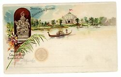 Chicago Il-horticultural Building-world Columbian Exposition-goldsmith Postcard