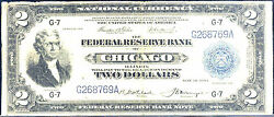 1918 2 Federal Reserve Bank Note National Currency Chicago District